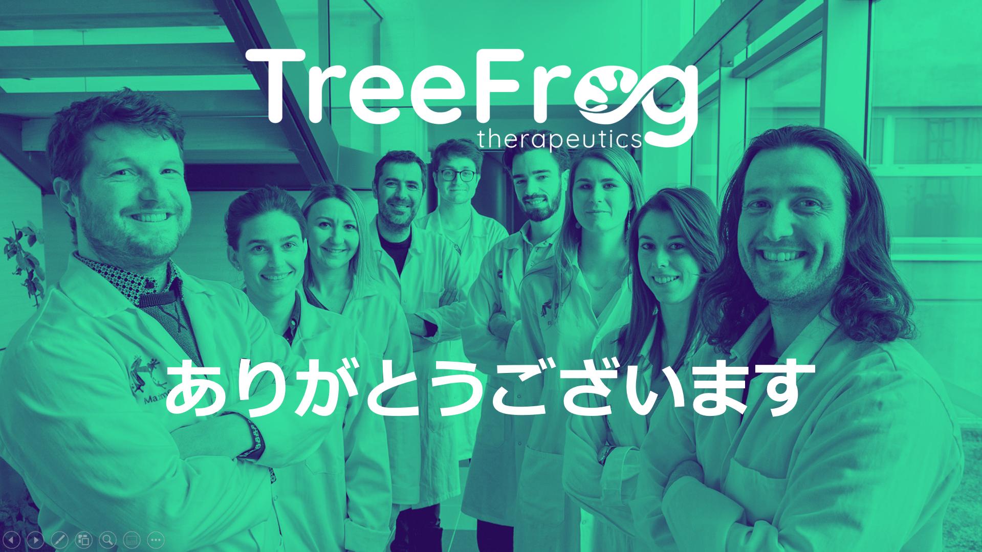 TreeFrog in Japanese !
